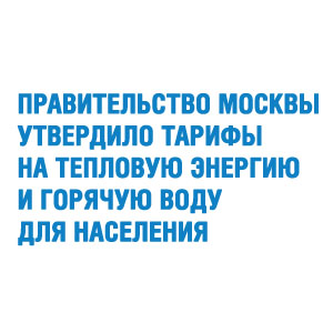 Sakhalin energy investment company limited
